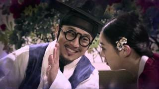 Trailer Jeon Woo Chi 2