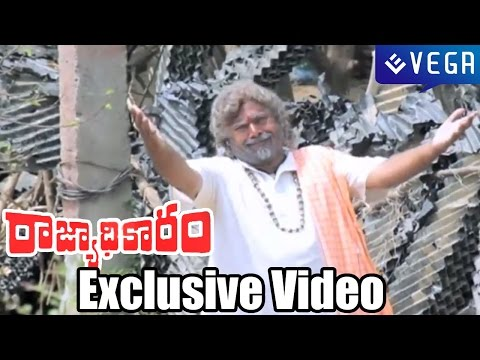 Rajyadhikaram Movie Exclusive Video - R Narayana Murthy - Latest...