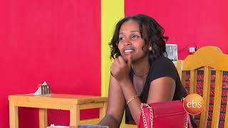 ሹክ ልበላችሁ ሳይበላኝ አክኬ አዝናኝ አስቂኝ አጭር ድራማ በእሁድን በኢቢኤስ/Shuk Lebalachu Short Funny Drama