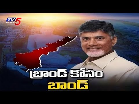 CM Chandrababu to Inspect Amaravati Constructions | TV5 News
