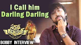 i-call-him-darling-darling-director-bobby-on-art-director-brahma-kadali-sardargabbarsingh-ntv