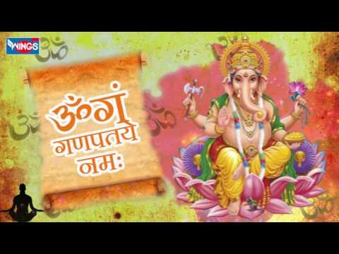 Om Gan Ganpatye Namah  - ॐ गं गणपतये नमः इस मंत्र का  हर रोज़ जाप करने से बाप्पा प्रसन होते है thumbnail