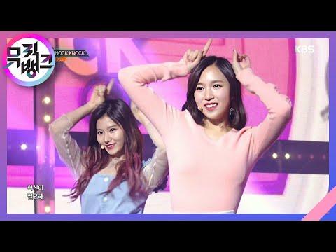 뮤직뱅크 Music Bank - 트와이스 - KNOCK KNOCK (TWICE - KNOCK KNOCK).20170317