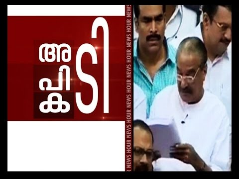 Violence, vandalism mark Kerala budget presentation Asianet News Hour 13th March 2015