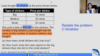 Math with Van - Challenging Math Word Problems Made Easy - Nanyang Primary 2017, P2 Qn16