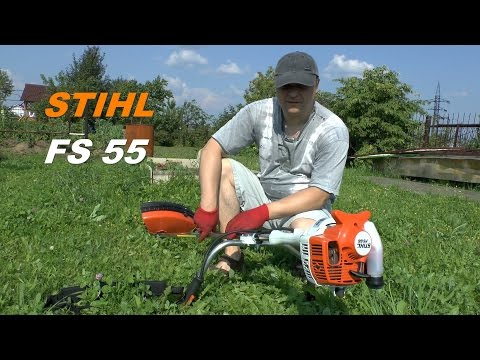 D broussailleuse thermique stihl fs 56 page 3 10 all - Debroussailleuse stihl fs 56 ...