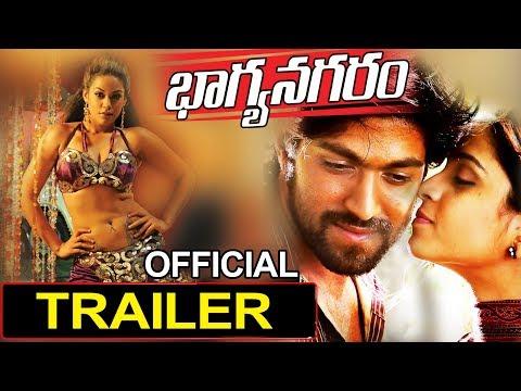 Bhagyanagaram Telugu Movie Official Trailer || KGF* Yash || Sheena || Prakashraj || #Yash || NSE