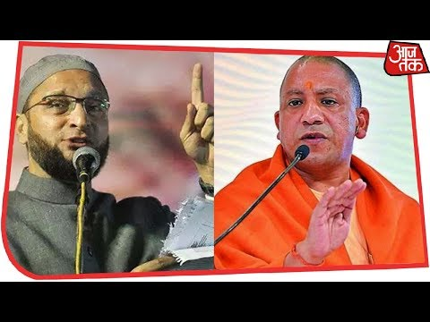 Stop Campaigning In Telangana, Look After Your State: Owaisi's Message To Yogi After Bulandshahr