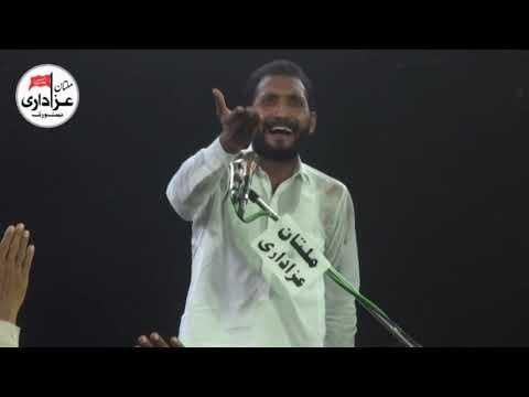 Zakir Habib Raza Haideri I YadGar Majlis 5 Zilhaaj 2018 | Z Town Multan |