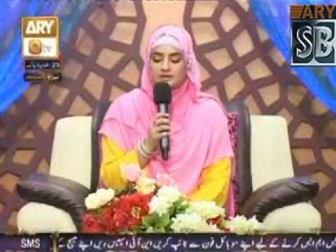 Alwada Mahe Ramzan - Hooria Faheem