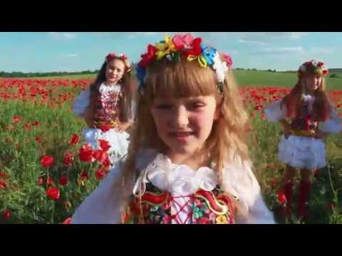 група Злагода- Україно матуся моя .