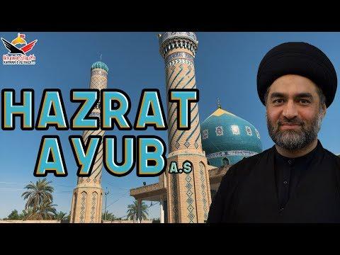 Spiritual Journey | EP14 | Hazrat Ayub A.S | Well (کنواں) of Hazrat Ayub | Hillah, Najaf | June 2019