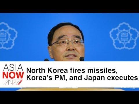 Asia Now: North Korea Fires Missiles, Park Backtracks, & Japan Hangs Man