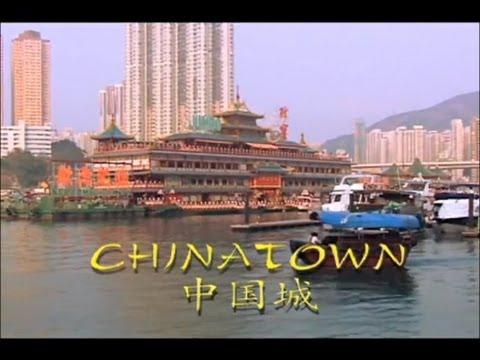 Globe Trekker - Chinatown Special