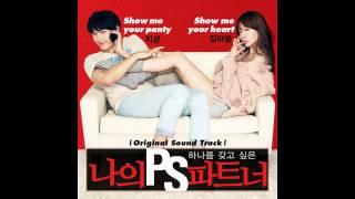 신해철_Show Me Your S.E.X (Rated-R Ver.)_2012