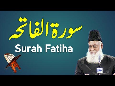 Bayan Ul Quran Hd - 005 - Sura Fatiha (dr. Israr Ahmad) video