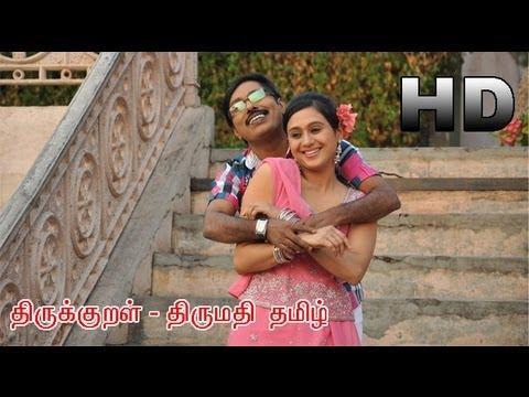 Thirukkural Official Full song- Thirumathi Tamil