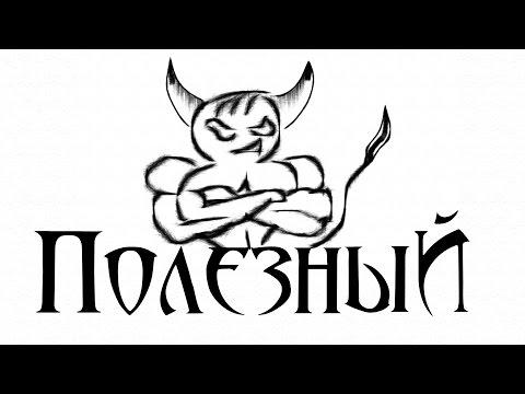 Бесполезные Размышления  #1 - О зомби, ужасах, и Doom 3