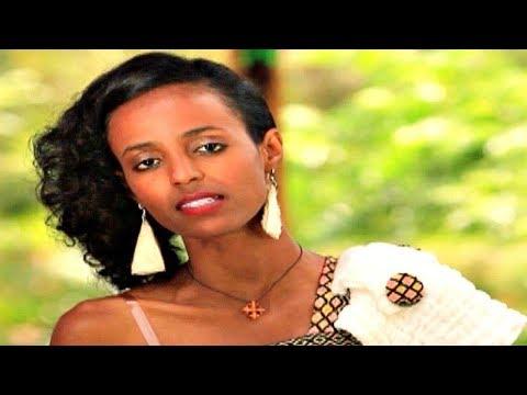 Alemtsehay Arage - Tewbay Begelaye | ተውባይ በገላየ - New Ethiopian Music (Official Video)