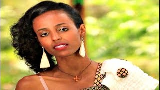 Alemtsehay Arage - Tewbay Begelaye (Ethiopian Music)