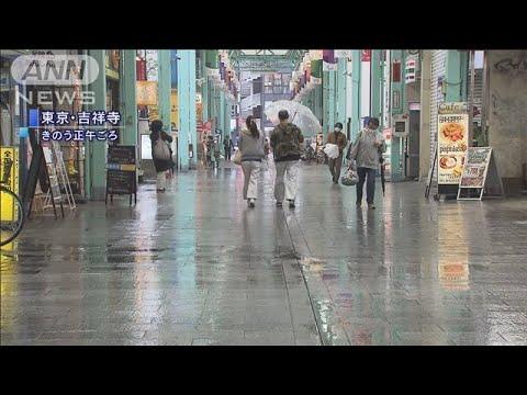 都心への人出が8割以上減少 大雨だったから・・・/歌舞伎座前の弁当店152年の歴史に幕/「人のために戦うのが誇り」回…他
