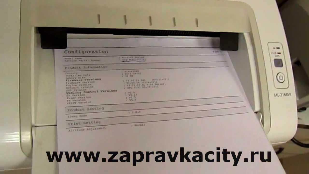 Как прошить принтер самсунг ml 2160