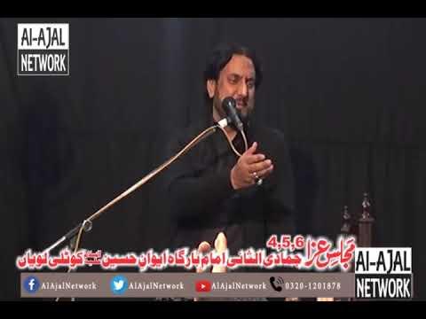 Zakir Syed Iqbal Hussain Shah 6 jamadi ul sani 2019 Kotli lawyan Sialkot