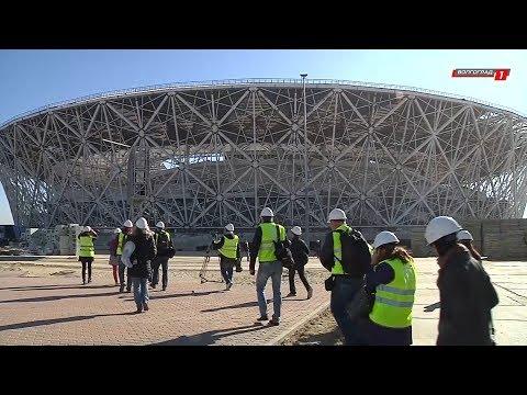 Инспекция стадиона Волгоград Арена