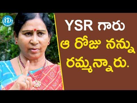 YSR గారు ఆరోజు నన్ను రమ్మన్నారు - Galla Aruna Kumari || Face To Face With iDream Nagesh