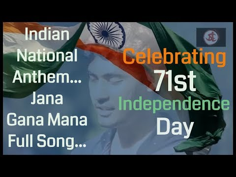 Jana Gana Mana Full Song | Independence day special | Best Indian National Anthem, by Sohail | #1