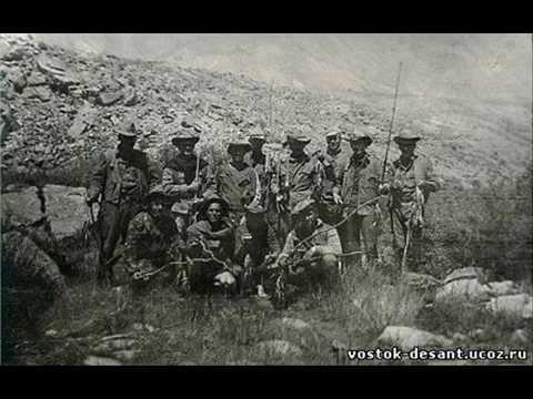 Александр Розенбаум - В горах Афгана