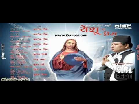Yeshu Ko Prem By Santosh Tirwa (Full Song) © Nepali christian Song