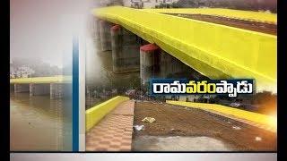 Ramavarappadu Bridge | A 20 Year Old Dream Has been Fulfilled at Vijayawada | Thanks to Govt