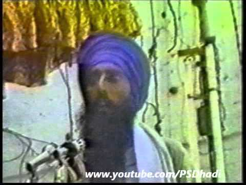 RARE video. Sant Jarnail Singh Ji Khalsa Bhindranwale speech...