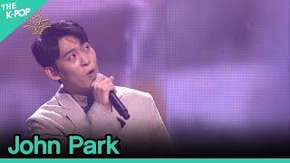Download 존박, 이상한 사람 (드라마 동백꽃 필 무렵 OST) [2020 대한민국 대중문화예술상] Mp3/Mp4