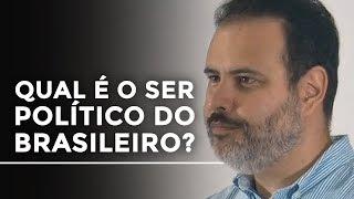 Qual é o ser político do brasileiro? | Ricardo Gomes