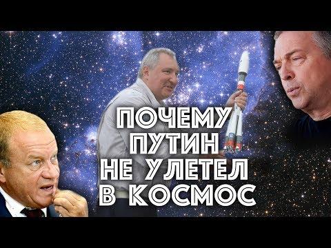 "Генконструктор ""Союза МС"" об аварии и кто виноват"