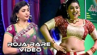 Roja Rare Stage Dance Video Full Navel Show || Actress Roja Secret Video