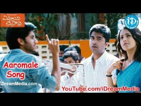 Aaromale Song - Ye Maaya Chesave Movie Songs - Naga Chaitanya - Samantha video
