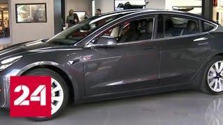 Tesla продолжает нести убытки - Россия 24