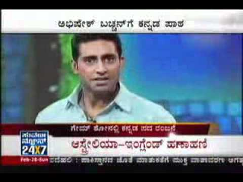 Deepika Padukone Teaching Kannada To Abhishek Bachchan.flv video
