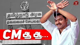 Vijay TV to Vijay's Movie | Thalapathy 63 | Nayanthara | Atlee | Vivek | Kathir