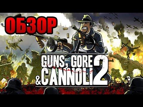 Обзор Guns, Gore and Cannoli 2 (Красивый гангстерский 2D шутер вернулся) PC
