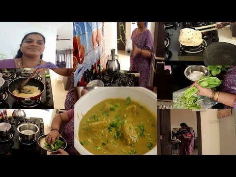 EVENING ROUTINE||PALAK PANEER IN TELUGU||HOW TO MAKE PULKA||RAMA SWEET HOME