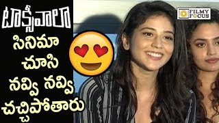 Priyanka Jawalkar Cute Speech @Taxiwala Movie Press Meet