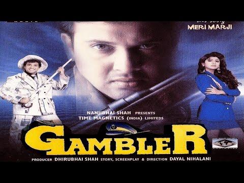 Meri batein sunkar dekho hasna nahi - Gambler (1995)