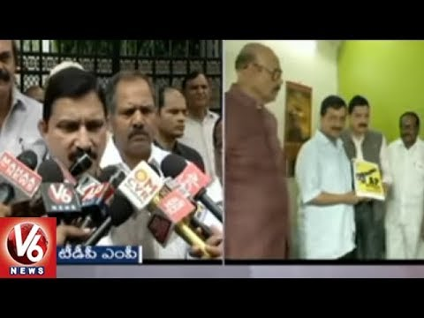 TDP MPs Meets Arvind Kejriwal, Asks Support For No-confidence Motion | Delhi | V6 News