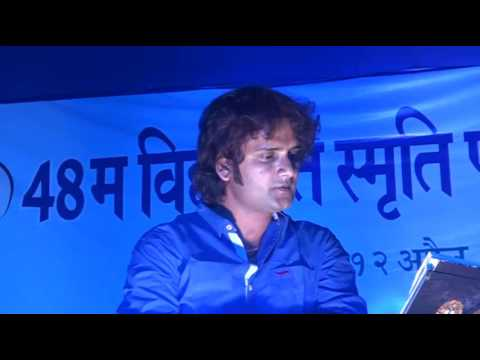 Vidyapati Parv Samaroh 2015 Day1 Part3 thumbnail