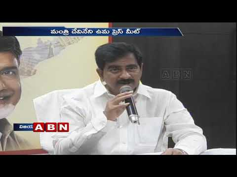 AP Minister Devineni Uma speaks to media over YS Jagan Comments