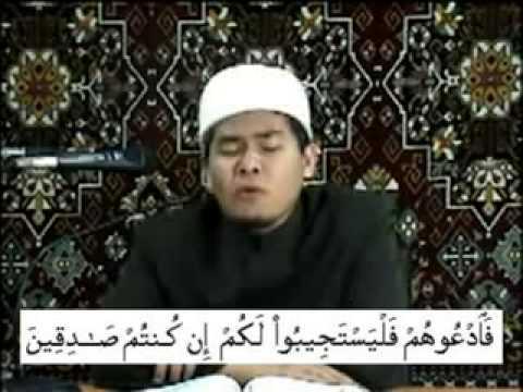 Tarannum Bacaan Surah Al A'raf ayat 189   205   Yo